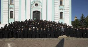 Конференции «Преемство монашеской традиции в современных монастырях»