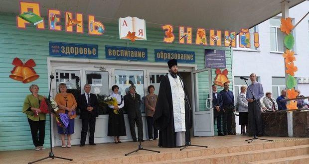 1 сентября в школах Чаплыгинского района священнослужители благословили учащихся на новый учебный год