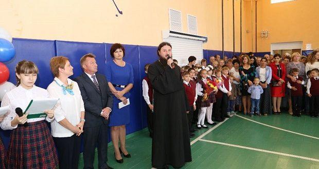 День знаний в школе с.Афанасьево
