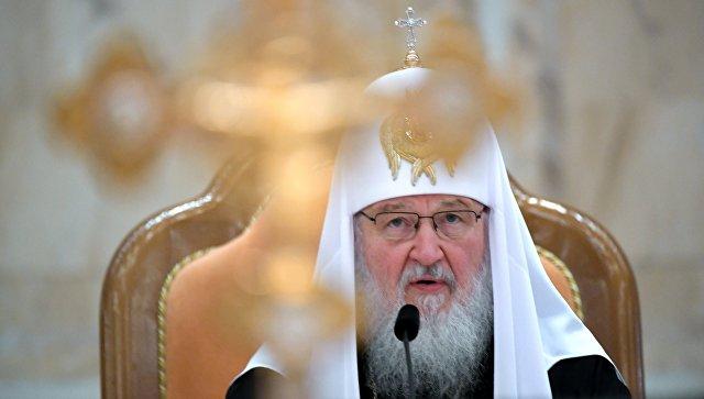 Доклад Святейшего Патриарха Московского и всея Руси Кирилла на Архиерейском Соборе Русской Православной Церкви 2 февраля 2016 года