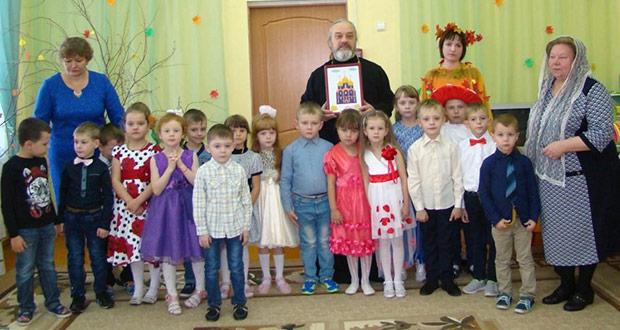 Концерт в детском саду «Теремок»
