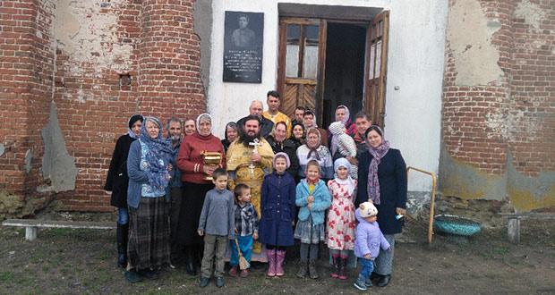 Установлены мемориальные доски в честь священномученика Иоанна Кочурова, мученицы Наталии Карих и протоиерея Константина Ломовицкого