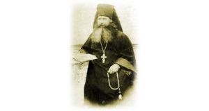 29 ноября - день памяти прпмч. Пантелеимона (Аржаных)
