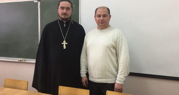 Председатель отдела религиозного образования и катехизации принял участие в беседе, посвященной всемирному дню толерантности
