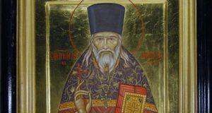 День памяти священномученика Михаила Кобозева