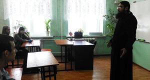 В школах Чаплыгина прошли встречи со священниками