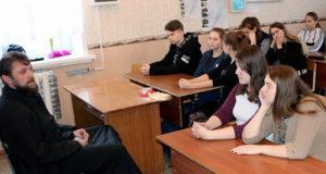 Священник Чаплыгинского благочиния провел беседу с учениками