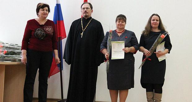 Лебедянские педагоги – победители региональных конкурсов духовно–нравственного направления