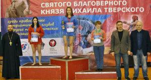 В Твери состоялся III Фестиваль соревнований полноконтактных боевых искусств на Кубок Благоверного князя Михаила Тверского