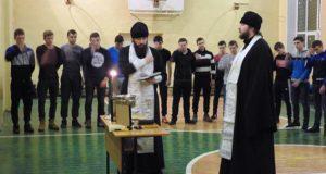 В Чаплыгине начал свою работу Православный молодежный клуб