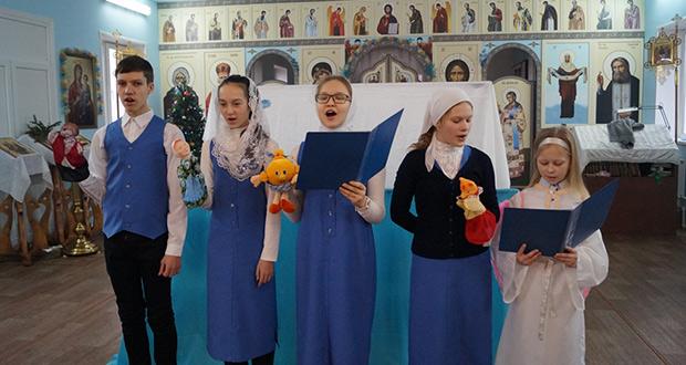 Воскресная школа п. Агроном встретила Рождество Христово