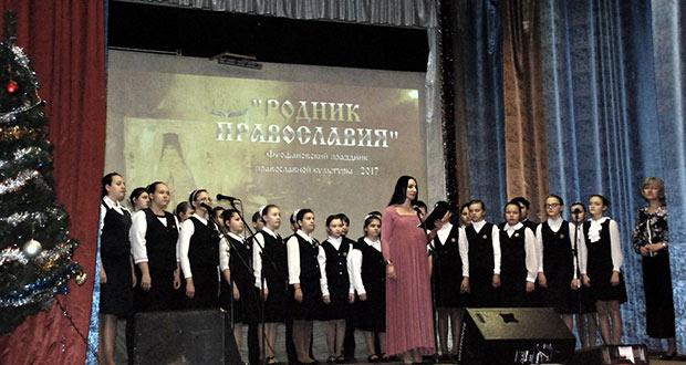 Православная гимназия приняла участие в Феофановском празднике в с. Чернава