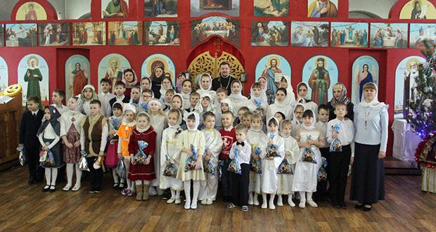 Рождественский концерт в воскресной школе Никольского храма г. Лебедяни
