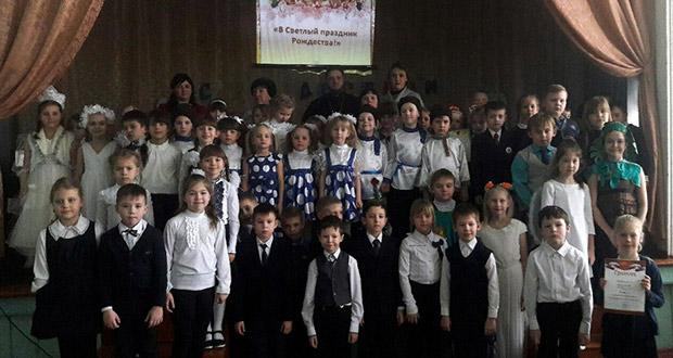 Рождественский концерт «Свет Рождественской звезды» в лебедянской школе