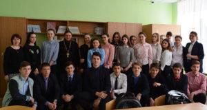 Духовные встречи гимназистов с батюшкой в Лебедяни