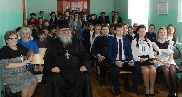 Урок мужества в школе с. Соловьёво