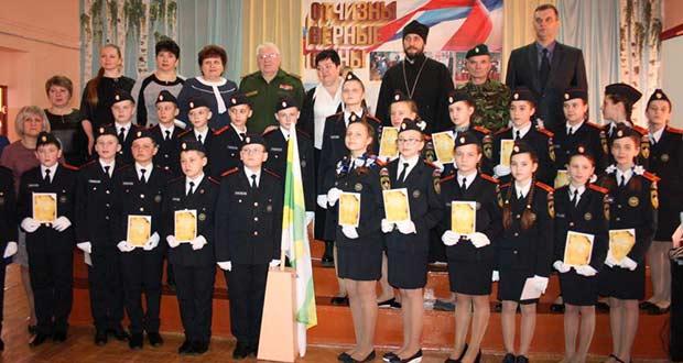 В поселке Солидарность школьников посвятили в кадеты