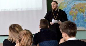 I краеведческие чтения в Лебедянской школе, посвящённые новомученикам и исповедникам Российским