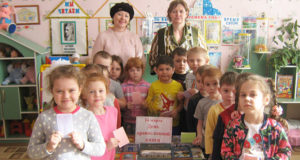 День православной книги в детском саду «Теремок»