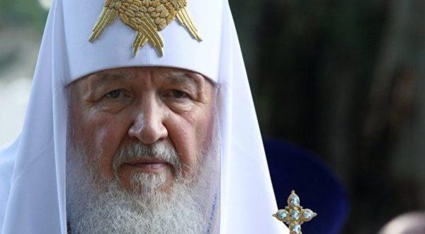 Соболезнование Святейшего Патриарха Кирилла в связи с трагедией в Кемерове