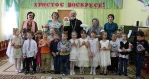 Пасхальные утренники в детских садах г. Чаплыгина