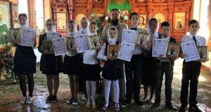 В воскресных школах Чаплыгинского благочиния в день окончания учебного года были отслужены молебны и подведены итоги