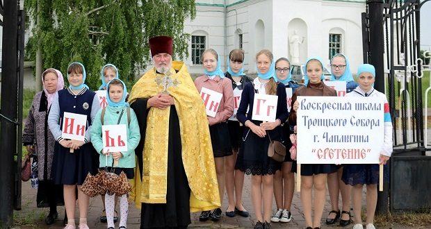В день памяти просветителей славян равноапостольных Кирилла и Мефодия в Чаплыгинском благочинии прошли торжественные мероприятия