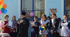 Окончание учебного года в школах Чаплыгинского района