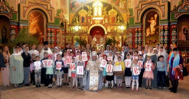 День славянской письменности и культуры в Лебедяни