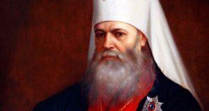 Премии памяти митрополита Московского и Коломенского МАКАРИЯ (Булгакова)
