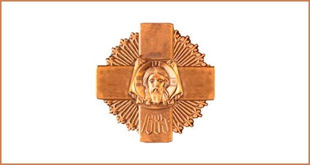 Московская духовная академия осуществляет набор на программу подготовки специалистов в области катехизической деятельности