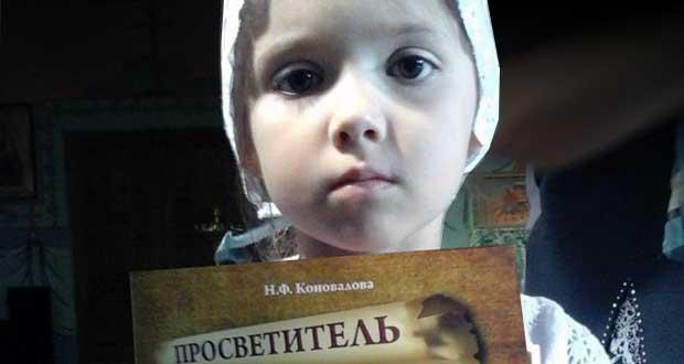 В храме Рождества Пресвятой Богородицы отметили память протоиерея Николая Брянцева (1869-1918)
