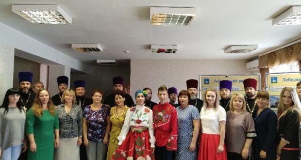 Праздничные мероприятия в Лебедяни, посвященные 1030–летию Крещения Руси
