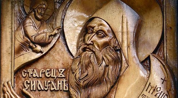 К памяти прп. Силуана Афонского