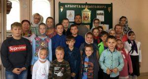Воскресные школы Лев-Толстовского благочиния открыли свои двери