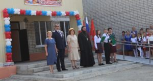 День знаний в школе села Афанасьево