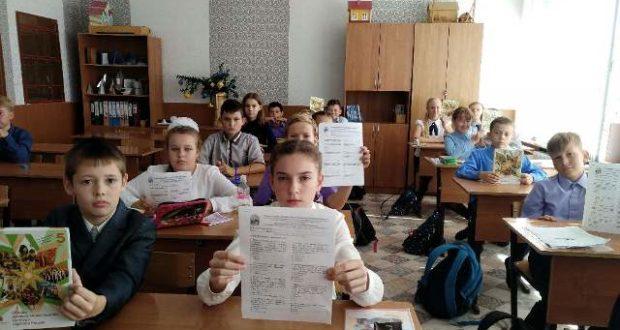 Школьный тур олимпиады по православной культуре в гимназии №1 г. Лебедянь