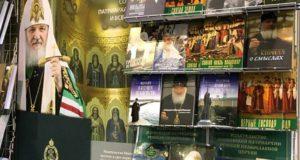 В Ельце пройдет ярмарка православной книги