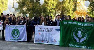 Участники движения «За жизнь!» посетили «Липецкий металлургический колледж»