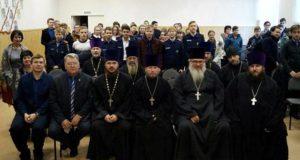 Муниципальный этап XXVII Международных Рождественских образовательных чтений в Становлянском благочинии