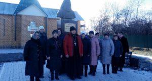 Районный семинар учителей ОРКСЭ и ОДНКНР в Лебедянском районе