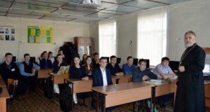 Профилактические уроки с учениками общеобразовательных школ Чаплыгинского благочиния