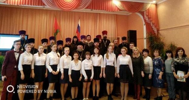 Муниципальный этап XXVII Международных Рождественских образовательных чтений в Лебедянском благочинии