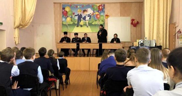 Отдел по взаимодействию с казачеством провел встречу с учащимися кадетских и казачьих классов г. Данкова