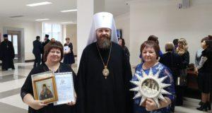 Лебедянский детский сад №3 стал победителем конкурса «Вифлеемская звезда»