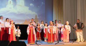 В МЦ «Галактика» г. Чаплыгина прошел Рождественский концерт