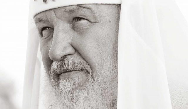 О критике в адрес Церкви - Святейший Патриарх Кирилл