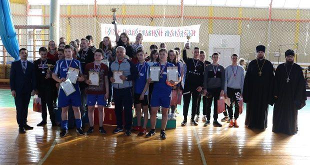 В г. Чаплыгине прошли спортивные соревнования среди православной молодежи