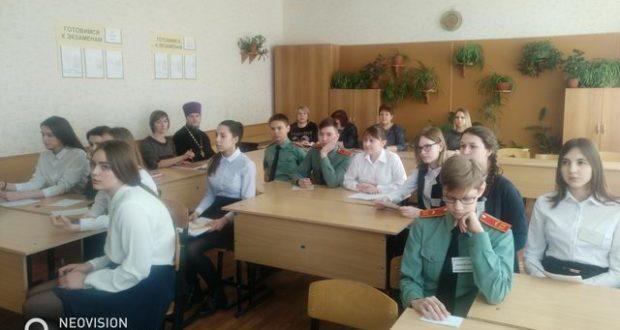 Районный семинар учителей в Лебедяни