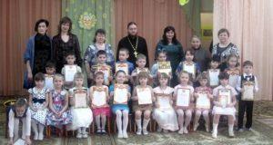 Неделя православной культуры «Дорога к храму!» в детских садах Лебедяни